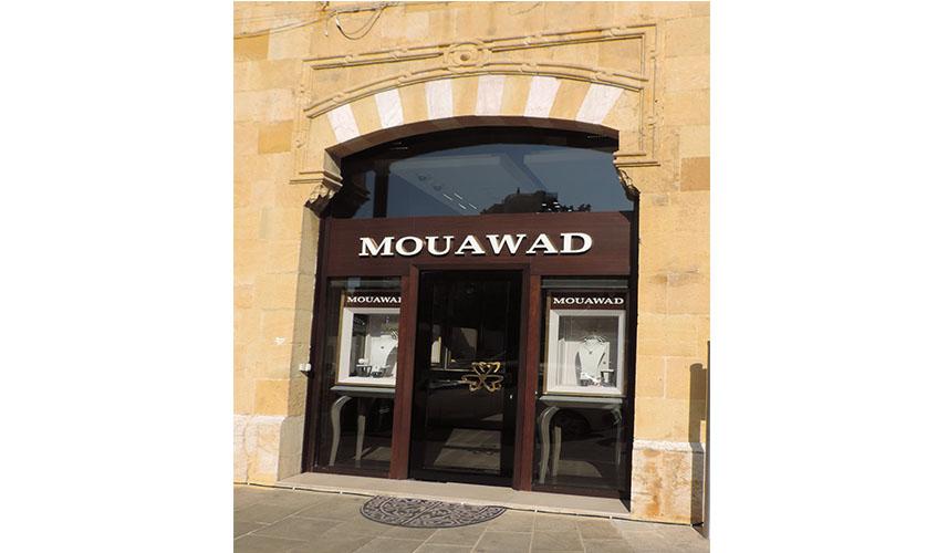 MOAW-4